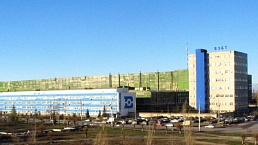 JSC Volgograd Plant of Boring Equipment