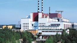 """The Beloyarsk NPP"""