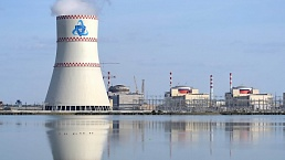 """The Rostov NPP"""