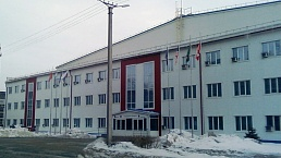 JSC Kamensk-Uralsky Metallurgical Works
