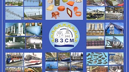 LLC Volgograd Plant of Special Mechanical Engineering