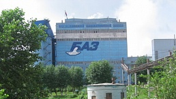 BAZ-SUAL branch of JSC SUAL